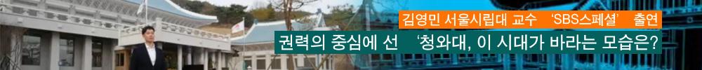 김영민교수.jpg